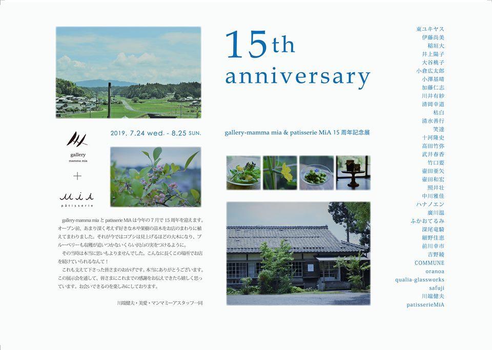 gallery mamma mia 15周年記念_c0212902_10061167.jpg