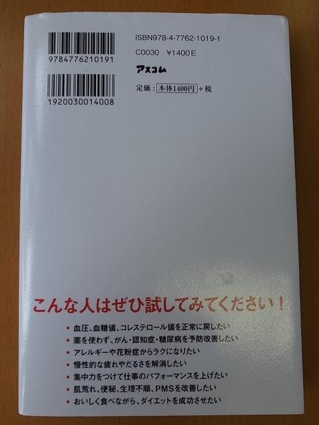 f0197703_12380074.jpg