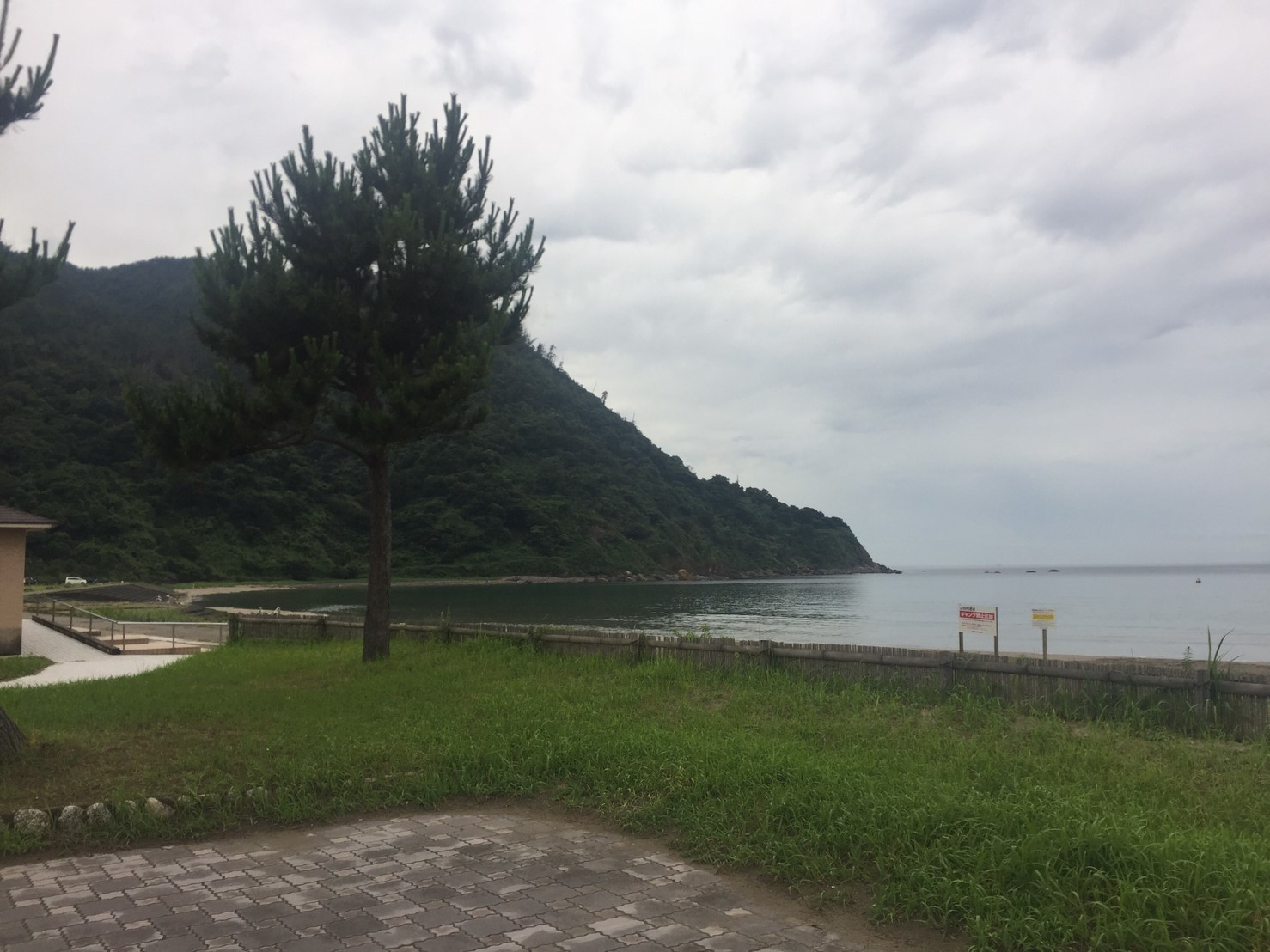 サーフィン部BBQ @大谷海岸_e0115904_07154750.jpg