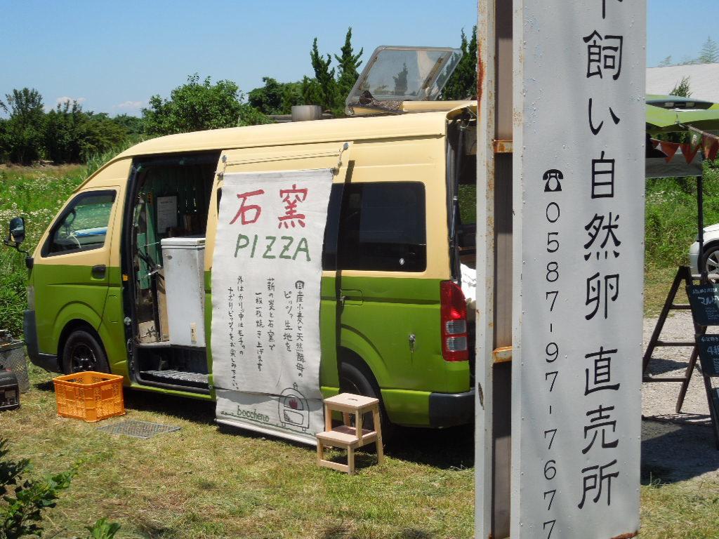 「ピッツァの日 July-2019」_a0120513_20242550.jpg