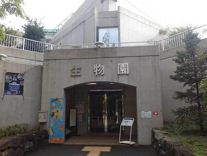 足立区生物園へ行って来ました♪_b0355317_22114165.jpg