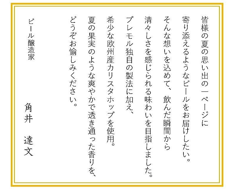b0081121_06000006.jpg
