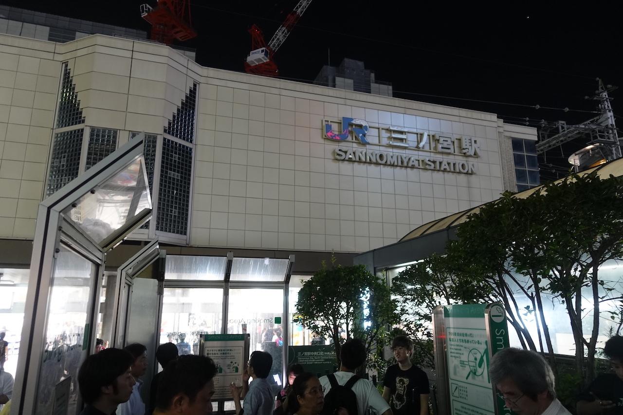 JANOG44@神戸出張 2日目。天孫降臨でラーメン食べて神戸ポートタワーに登る!_b0024832_23014693.jpg