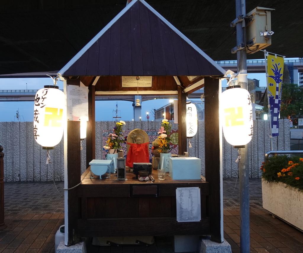 JANOG44@神戸出張 2日目。天孫降臨でラーメン食べて神戸ポートタワーに登る!_b0024832_23102092.jpg