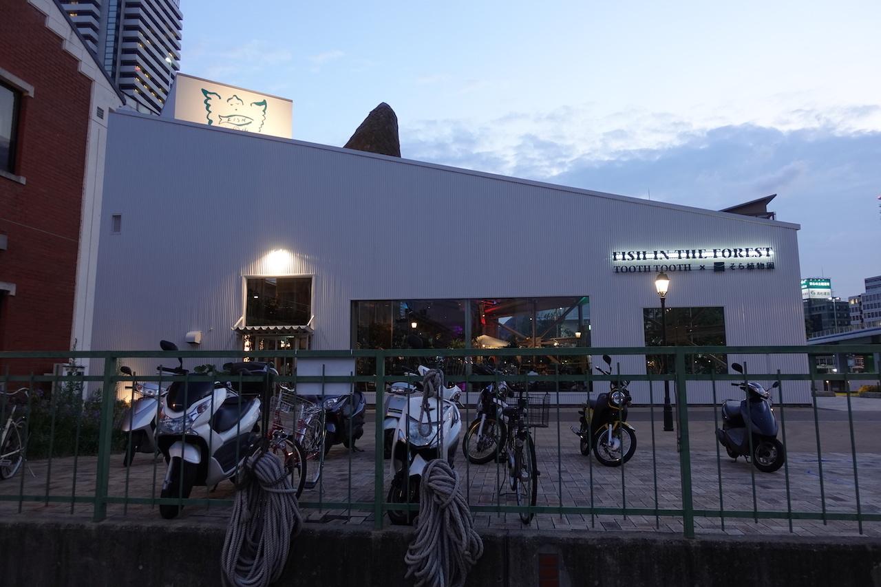 JANOG44@神戸出張 2日目。天孫降臨でラーメン食べて神戸ポートタワーに登る!_b0024832_23114031.jpg