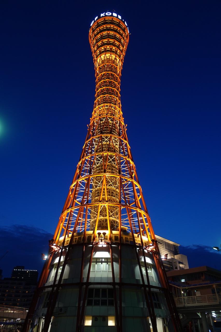 JANOG44@神戸出張 2日目。天孫降臨でラーメン食べて神戸ポートタワーに登る!_b0024832_23163765.jpg