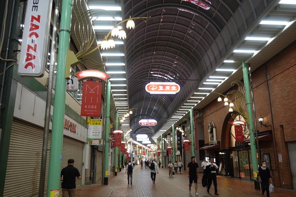 JANOG44@神戸出張 2日目。天孫降臨でラーメン食べて神戸ポートタワーに登る!_b0024832_23194090.jpg