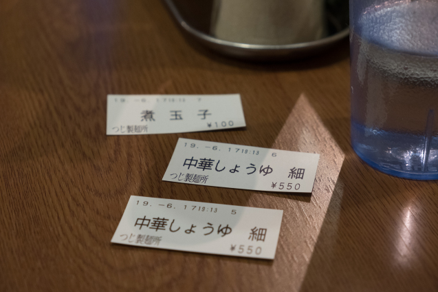 つじ製麺所で運命の出会い!?_e0369736_19551149.jpg