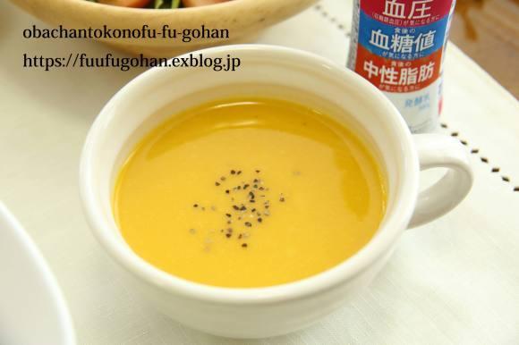 トリプルヨーグルト&鶏もも肉のトマトソース煮弁当_c0326245_10183564.jpg