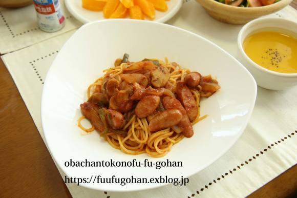 トリプルヨーグルト&鶏もも肉のトマトソース煮弁当_c0326245_10190172.jpg