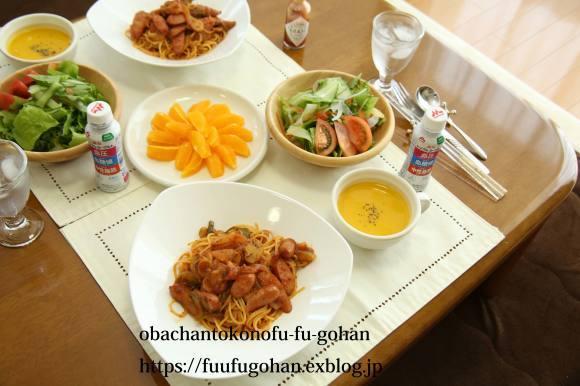 トリプルヨーグルト&鶏もも肉のトマトソース煮弁当_c0326245_10191356.jpg