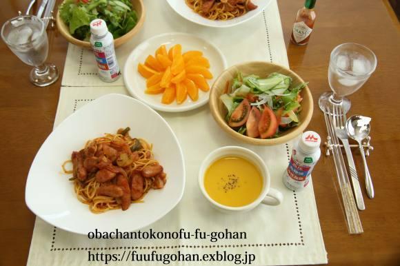トリプルヨーグルト&鶏もも肉のトマトソース煮弁当_c0326245_10192321.jpg