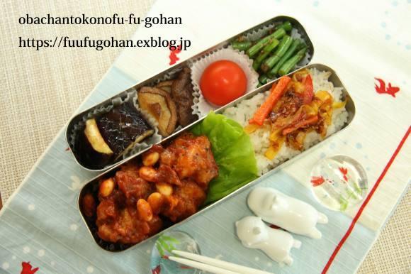 トリプルヨーグルト&鶏もも肉のトマトソース煮弁当_c0326245_11111102.jpg
