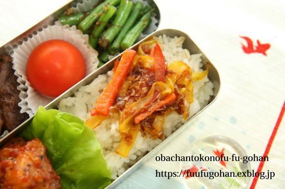 トリプルヨーグルト&鶏もも肉のトマトソース煮弁当_c0326245_11113611.jpg