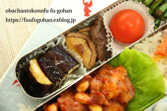 トリプルヨーグルト&鶏もも肉のトマトソース煮弁当_c0326245_11114703.jpg