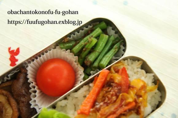 トリプルヨーグルト&鶏もも肉のトマトソース煮弁当_c0326245_11115813.jpg