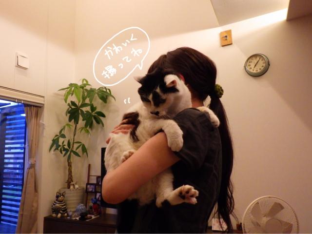 yoikoさんが遊びに来てくれました。_b0223446_16542174.jpg