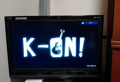 京都アニメーション制作のけいおん(K-ON)を見ました_e0022047_21513034.jpg