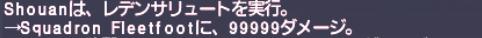 でゅーてのレデンサリュート装備_e0401547_20202177.png