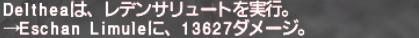 でゅーてのレデンサリュート装備_e0401547_20284926.png
