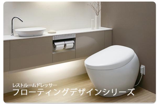 トイレのリフォームしました!_e0159249_1614172.png