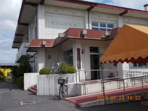 し抜きの松虫が公民館の使命・八戸市公民館めぐり3_b0183351_06413824.jpg