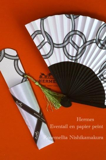 エルメスの壁紙で作るお扇子レッスン_d0078355_16482360.jpg
