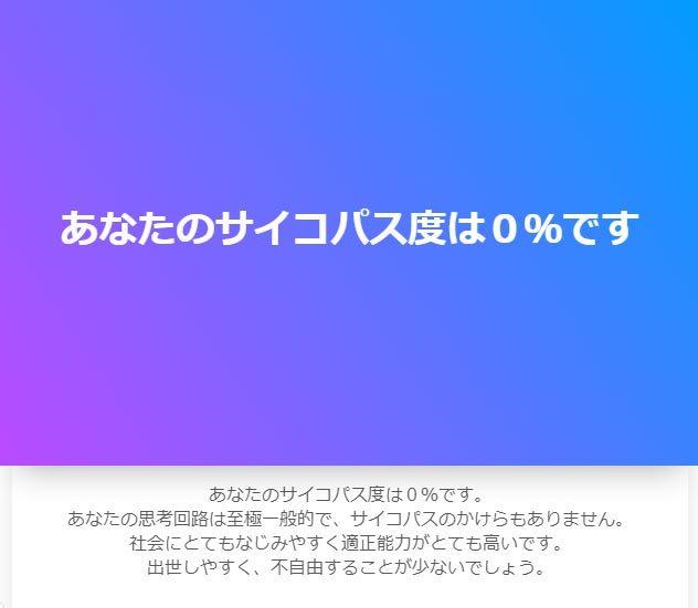 c0043361_22544127.jpg