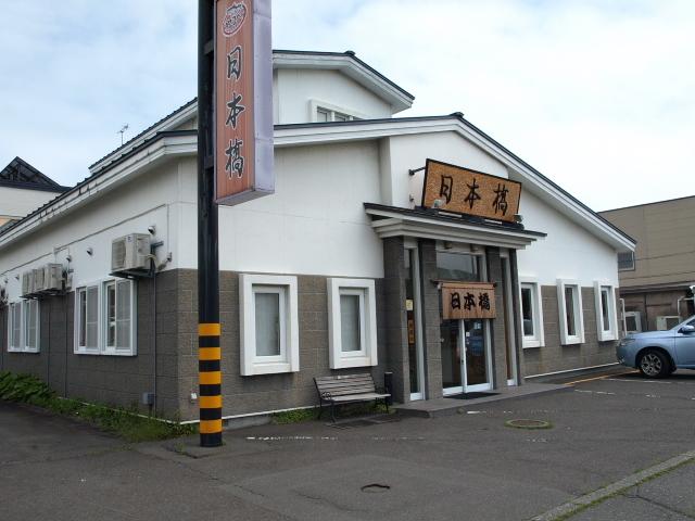 日本橋 その84(うな重)_d0153062_15454979.jpg