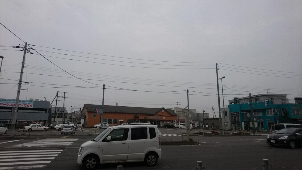 JR五稜郭駅、売店にセラピア製品あります!_b0106766_09353876.jpg