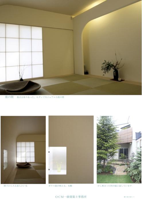 「鶴ヶ島の家Ⅰ」_f0230666_10263128.jpg