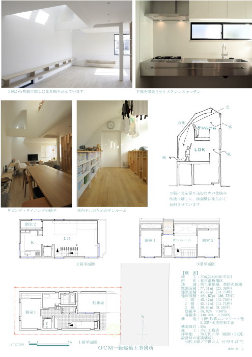 「蓮根の家」_f0230666_10484054.jpg