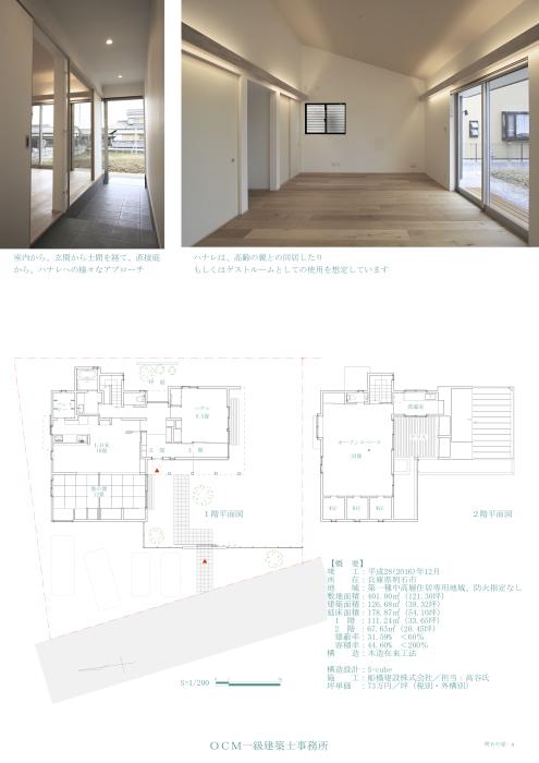 「明石の家」_f0230666_13190270.jpg