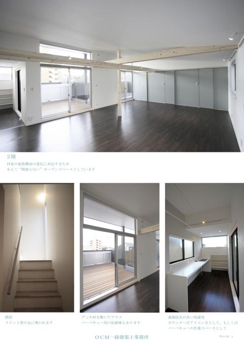 「明石の家」_f0230666_13190353.jpg