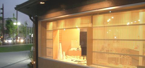 広坂店の営業日について_c0225067_10373358.jpg