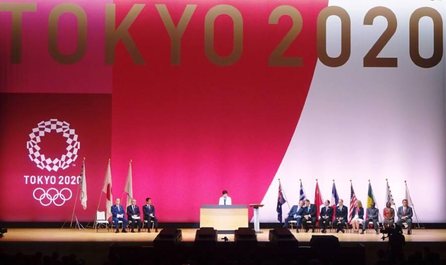 東京2020オリンピック1年前_f0059673_08170906.jpg