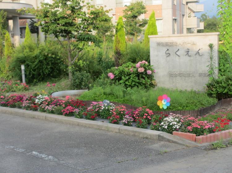春夏秋冬_e0191174_14151037.jpg