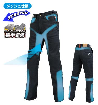 高松店:井上 夏SALEオススメ商品_b0163075_23294158.png