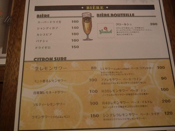 ◆代々木界隈で飲んでみた♪ ~ちょい飲みはしご酒~ _f0238779_19155752.jpg
