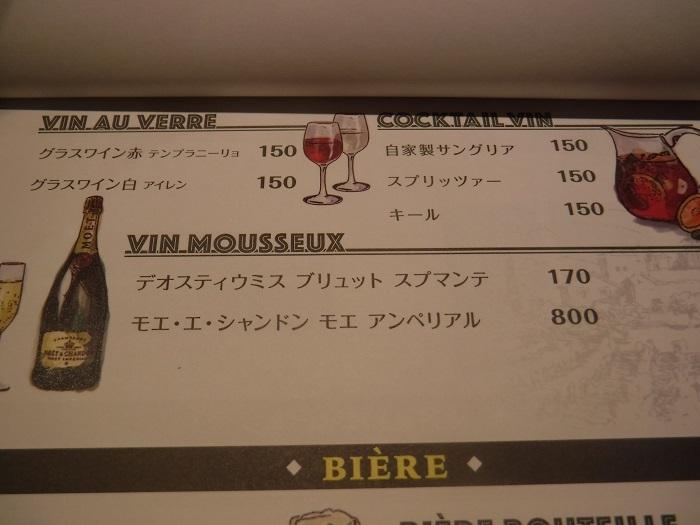 ◆代々木界隈で飲んでみた♪ ~ちょい飲みはしご酒~ _f0238779_19160773.jpg