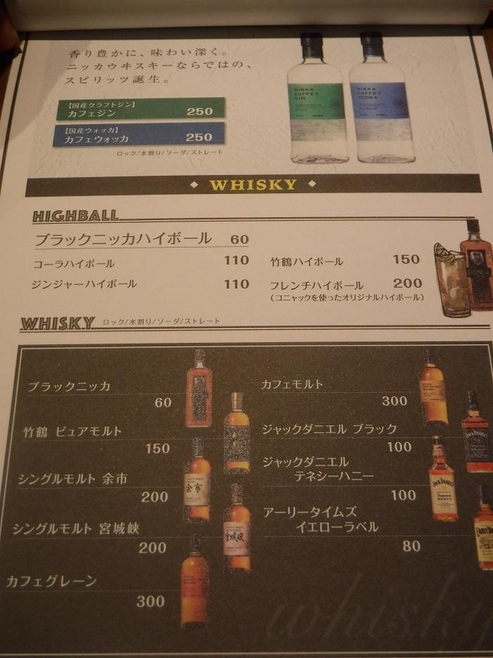 ◆代々木界隈で飲んでみた♪ ~ちょい飲みはしご酒~ _f0238779_19162059.jpg