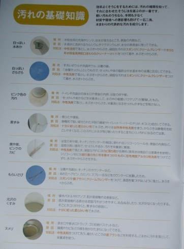 TOTO東富士研修_e0190287_20584853.jpg