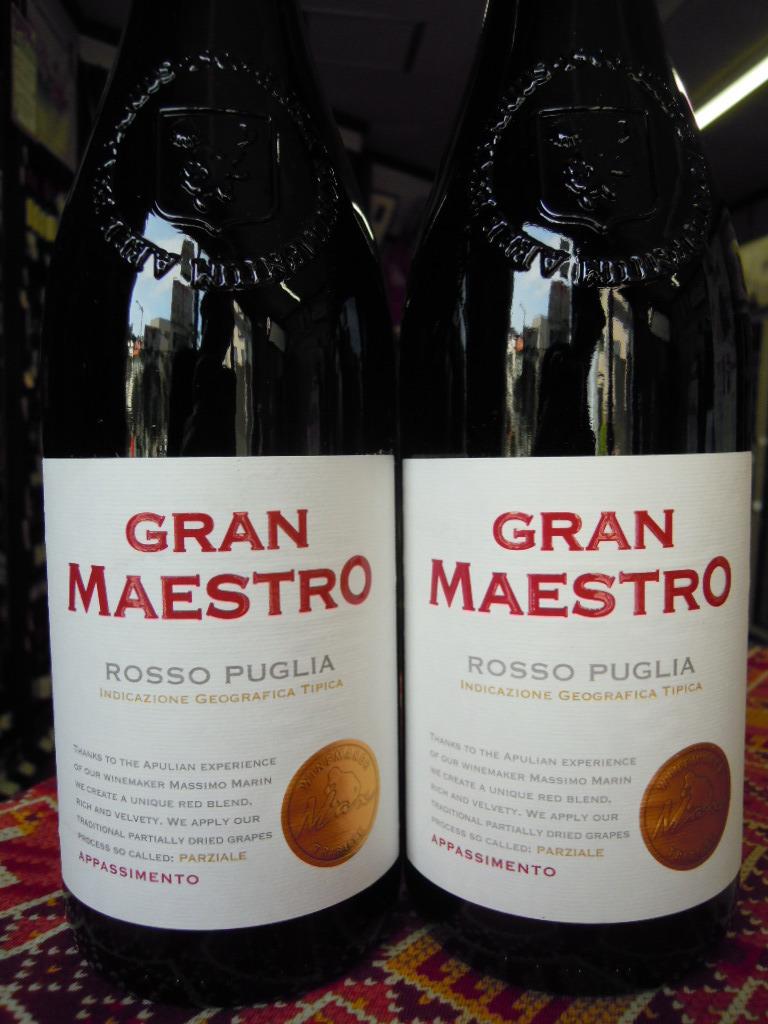 ルカマローニで96点を獲得したイタリアワイン、入荷です!_f0055803_14233777.jpg