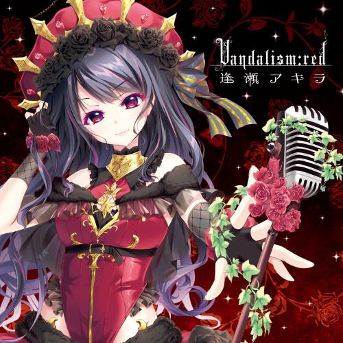 逢瀬アキラさんのアルバム『Vandalism:red』にて、コラボレーション楽曲収録!_a0114206_17150987.jpeg