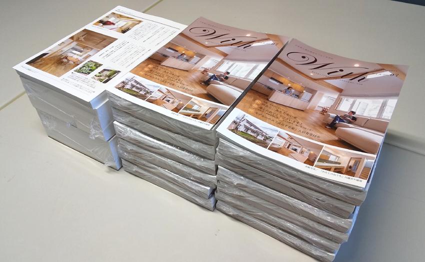 季刊誌With97号 発行させていただきます_d0080906_12114093.jpg