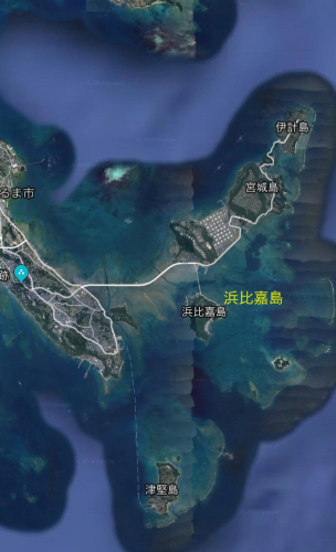 海界の村を歩く 太平洋 浜比嘉島_d0147406_15562437.jpg