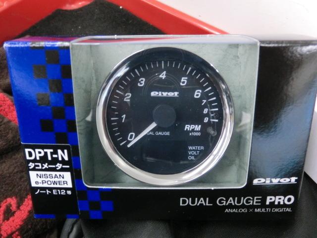 ノートe-powerに計器類・・・・そしてレーザーに変わったスピード違反_c0360321_21045356.jpg