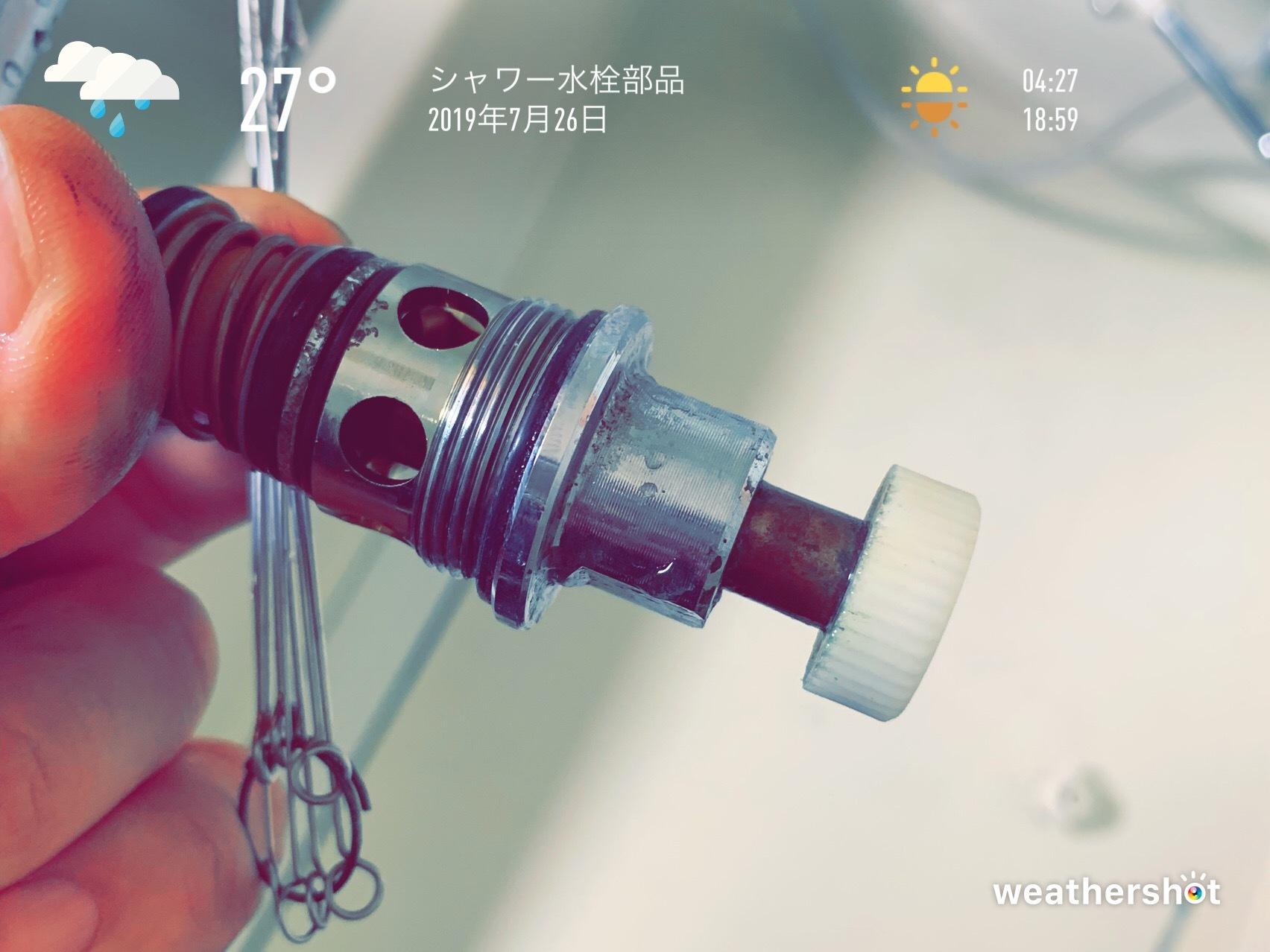 2019/7/26 水栓部品_f0116421_21192376.jpeg
