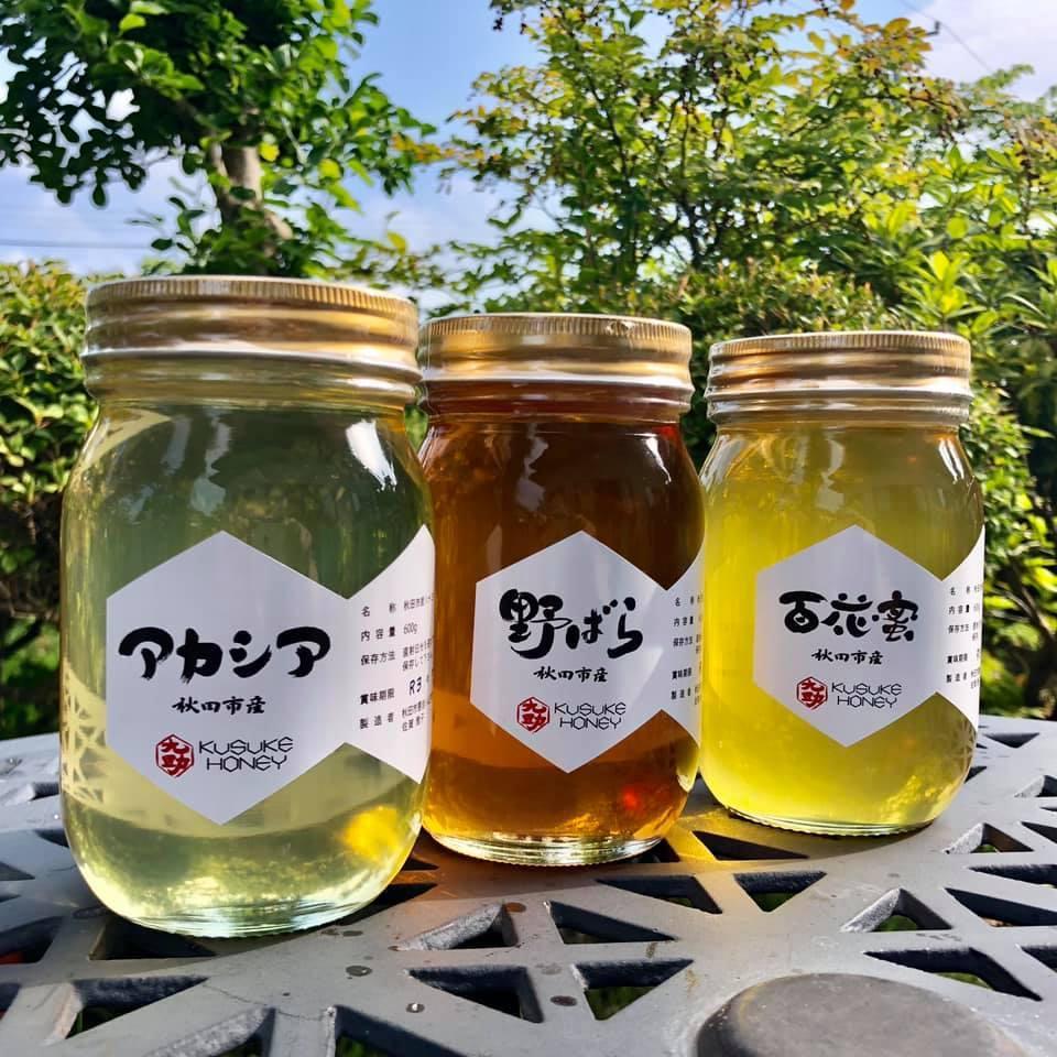 秋田市の養蜂家 *九助さん*_e0197227_16171431.jpg
