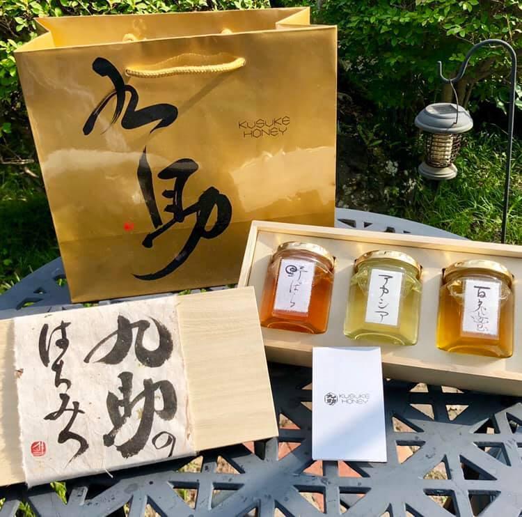 秋田市の養蜂家 *九助さん*_e0197227_16171491.jpg